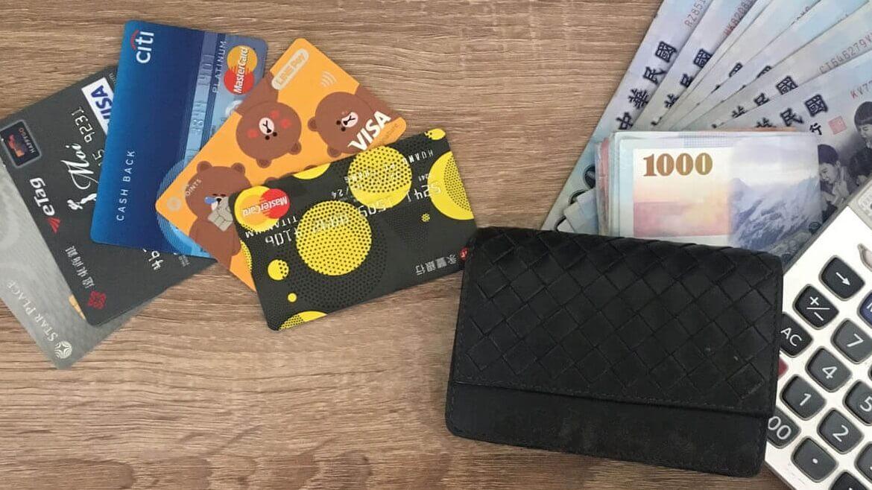 刷卡換現金千萬要避免多卡借債