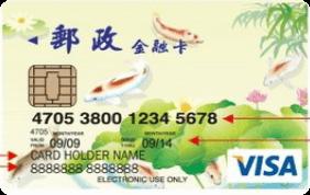 金融卡正面範本
